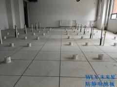 宝鸡钢制防静电地板 计算机机房用的地板 厂家价格