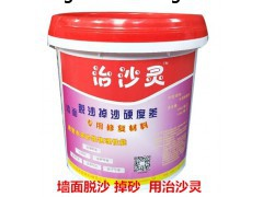 墙面抹灰砂浆不合格标号低如何修复,治沙灵治理液注意事项