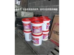 治沙灵产品功能与用途