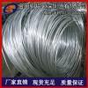 批发销售1060铝线铝丝 Φ0.3软态铝线 5052氧化铝线