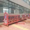 电动吊篮 高空作业外墙施工 建筑机械 吊篮配件 喷漆镀锌导览