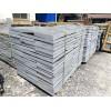 青石板厂家|青石板批发价格|优质青石板石材厂 - 至美石材
