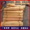 供应国标H68黄铜管 H65黄铜方管,10x1黄铜管定尺短切