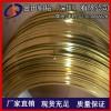 H63环保黄铜线 0.1mm黄铜线精密 优质H75耐磨黄铜线