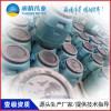 广东惠东GS-2溶剂型涵洞专用防水材料品牌有哪些