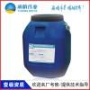 博罗无机硅涵洞防水材料广东质量检验标准