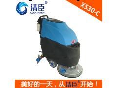 清臣X530-E手推式洗地机