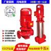 喷淋泵控制柜,潜水式消防泵,自动喷淋多级泵组,加压泵厂家