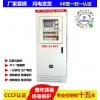 水泵控制箱,防排烟风机控制柜,丹博消防巡检柜,消防泵控制柜
