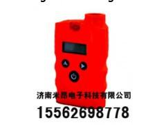 新春气体检测报警仪-产品价格优惠-济南米昂电子