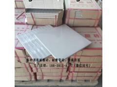 河南省耐酸瓷砖规格8