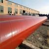 埋弧焊螺旋钢管 河北涛发钢管制造有限公司