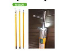 25KV照明拉杆电工电厂直销热卖中厂家大量供应