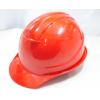 ABS塑料安全帽 批发透气安全防护绝缘帽