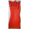 绝缘手套防电,防水、耐酸碱、防化、防油金河厂家直销
