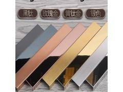 不銹鋼u型槽吊頂背景墻鈦金屬條瓷磚腰線收口
