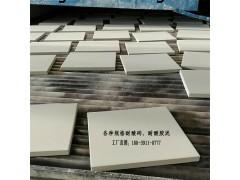 藏精阁手机在线观看为什么消费者青睐于河南众光的耐酸砖6