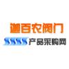 柠檬视频在线观看上海非标放料阀厂家