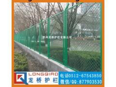 重慶物流園護欄網 重慶海關護欄網 浸塑塑鋼板網護欄網
