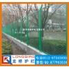 南京物流園護欄網 海關圍墻護欄網 龍橋專業生產高質量護欄網