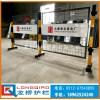 南京電廠安全隔離網 電廠檢修圍欄網 移動雙面LOGO板