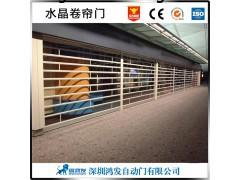 台州专卖店水晶升降门无锡电动亚克力板水晶卷帘门