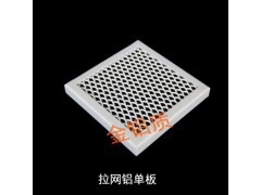 冲孔铝单板多少钱一平米