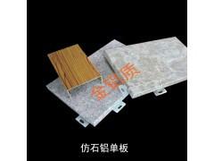 2mm铝单板