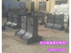 隔离墩钢模具养护标准  隔离墩钢模具新突破