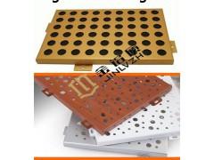 冲孔铝单板生产厂家