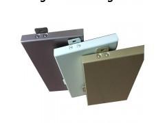 彩色氟碳漆铝单板厂家