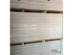 雅安硅酸钙板优质防火保温板材定制装饰木纹板
