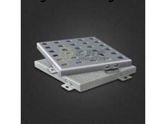 2.5mm氟碳冲孔铝单板
