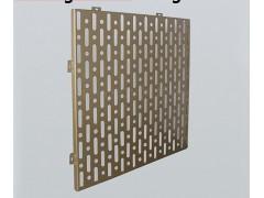 2.0mm氟碳漆冲孔铝单板