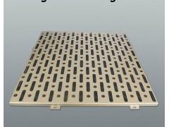 3mm氟碳冲孔铝单板幕墙