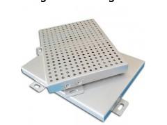 银灰色氟碳冲孔铝单板