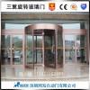 浙江三翼玻璃门杭州酒店高端玻璃旋转门生产厂家