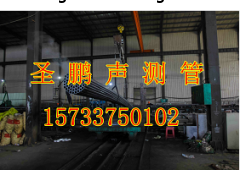 岳阳声测管厂家+50*2.0+圣鹏