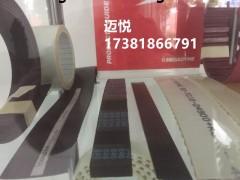 进口、国产聚氨酯橡胶同步带