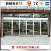郑州自动感应玻璃门-首选鸿发行业领先-生产销售安装为一体