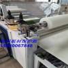 江苏钢板保护膜 电泳彩板蓝色保护膜