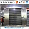 广州防盗简易型硬质快速卷帘门全国上门安装