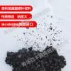 辽宁凌海百丰鑫沥青冷补料提高坑槽修补工作效率