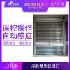 郑州涡轮硬质快速门|郑州快速门|河南快速堆积门