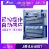 河南百年工艺涡轮硬质快速门-郑州地磁雷达红外线感应快速门