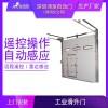 郑州独有工艺工业滑升门快速门-包设计包安装
