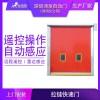 冷链运输-郑州冷库拉链快速门-河南科技工业