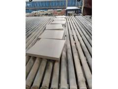 猫咪视频app供应化纤厂防滑耐碱陶瓷耐酸瓷砖6