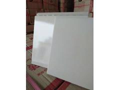 猫咪视频破解版釉面耐酸砖与釉面耐酸砖的区别6