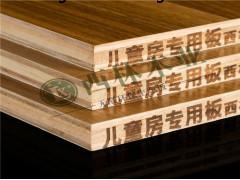 西林木业E0级板材为人们带来健康的生活环境